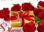 С праздником дорогие наши женщины!!!