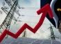Тариф за электроэнергию от 01.08.2019г.